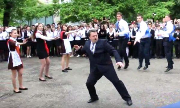 dance-direktor