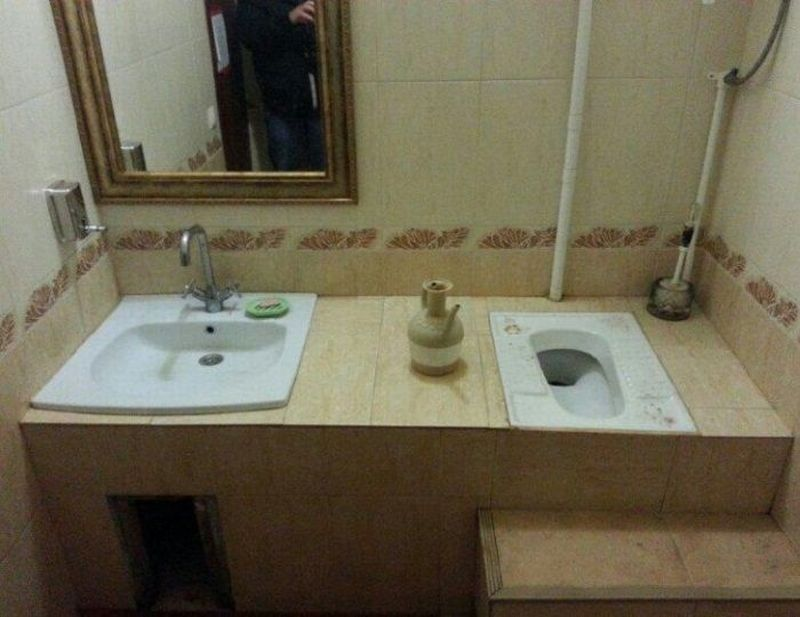 full_toilettes-turques-hauteur-lavabo