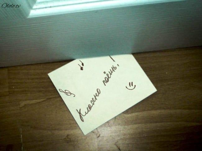 16 записок от людей, которые обожают своих соседей