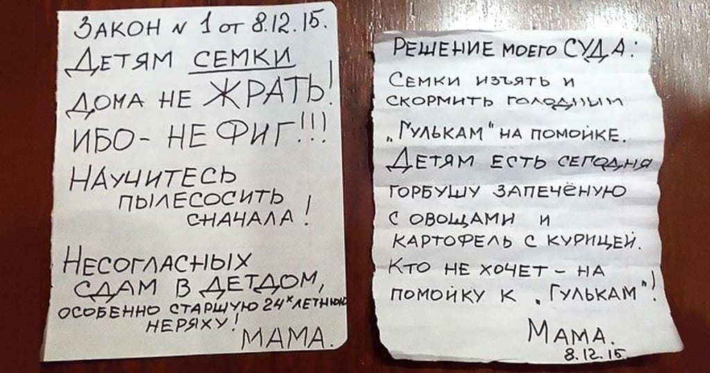 10 фотографий о том, что мама не будет повторять дважды