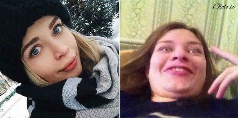 Аватарка и фото из жизни: две большие разницы