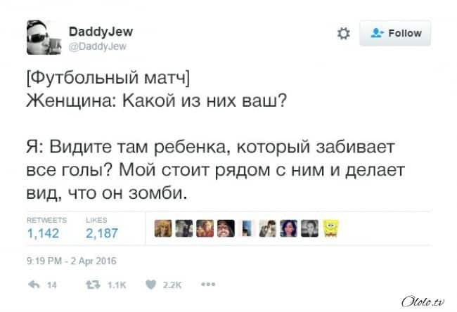 25 родительских твитов с щедрой долей сарказма. Часть II