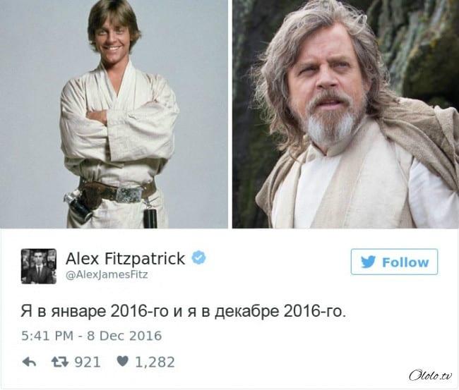 16 твитов о том, что с нами сделал 2016 год рис 2