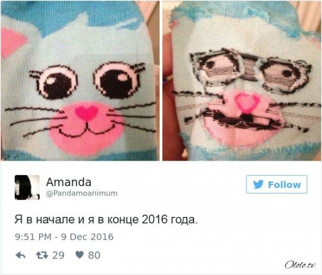 16 твитов о том, что с нами сделал 2016 год рис 6