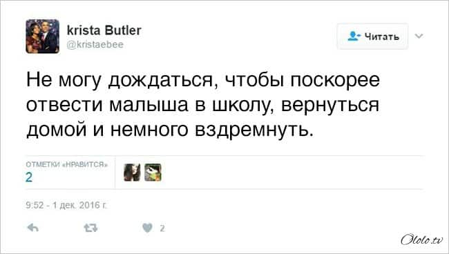 16 твитов от мам, которые больше не в силах хранить свои секреты