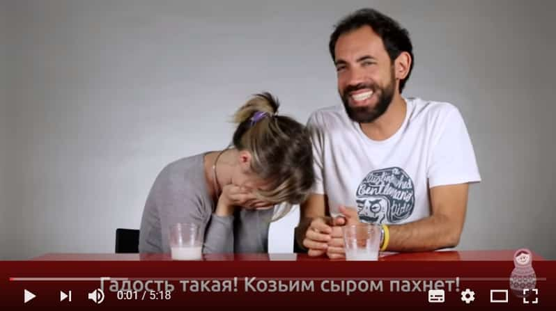 Итальянцы пробуют русские безалкогольные напитки. Видео