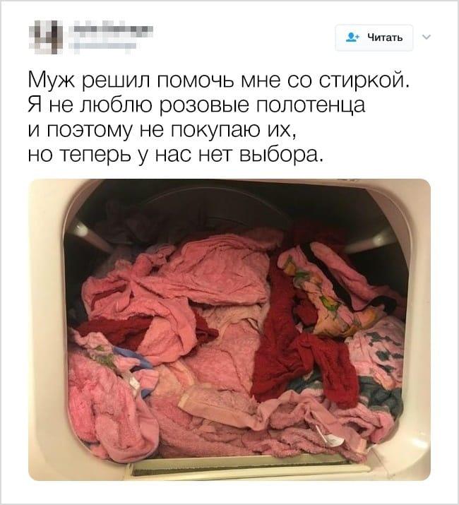 16 твитов от людей, которым есть что рассказать о семейной жизни