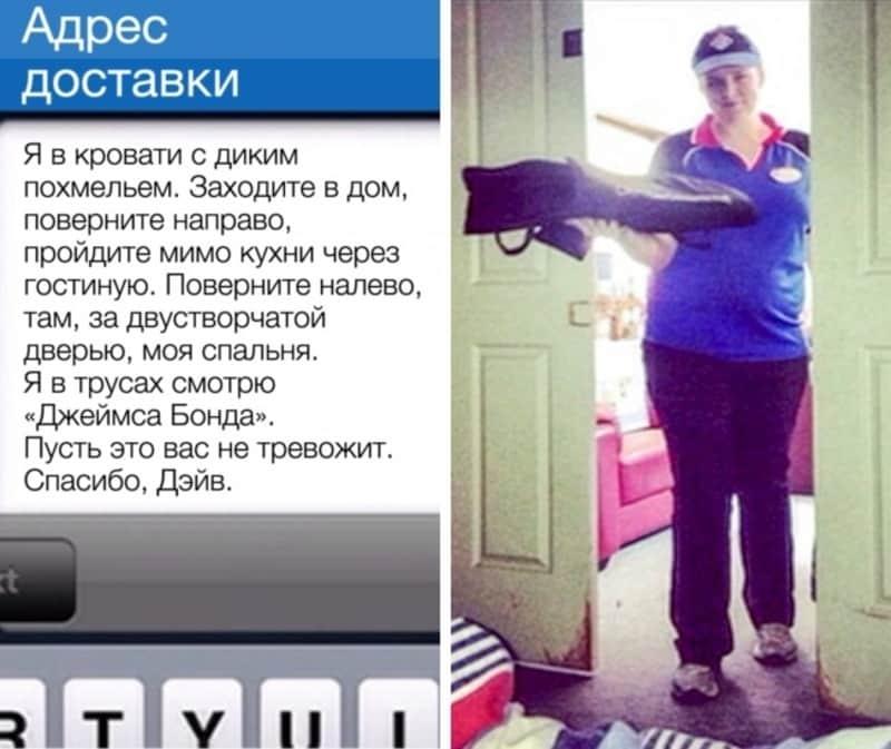 """24 фото """"махровых"""" лентяев. Да это же гениально!"""