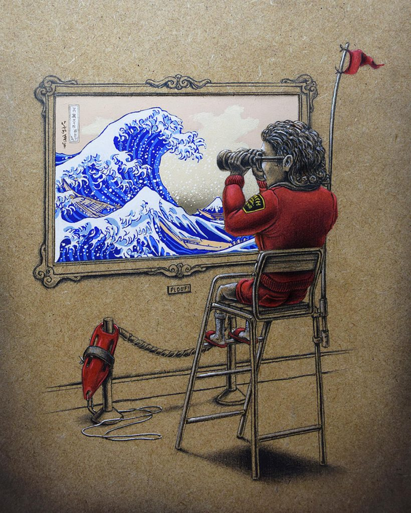 15 рисунков о том, что происходит в параллельной реальности прямо сейчас! :) рис 7