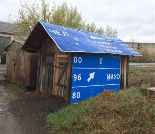 крыша из дорожных знаков