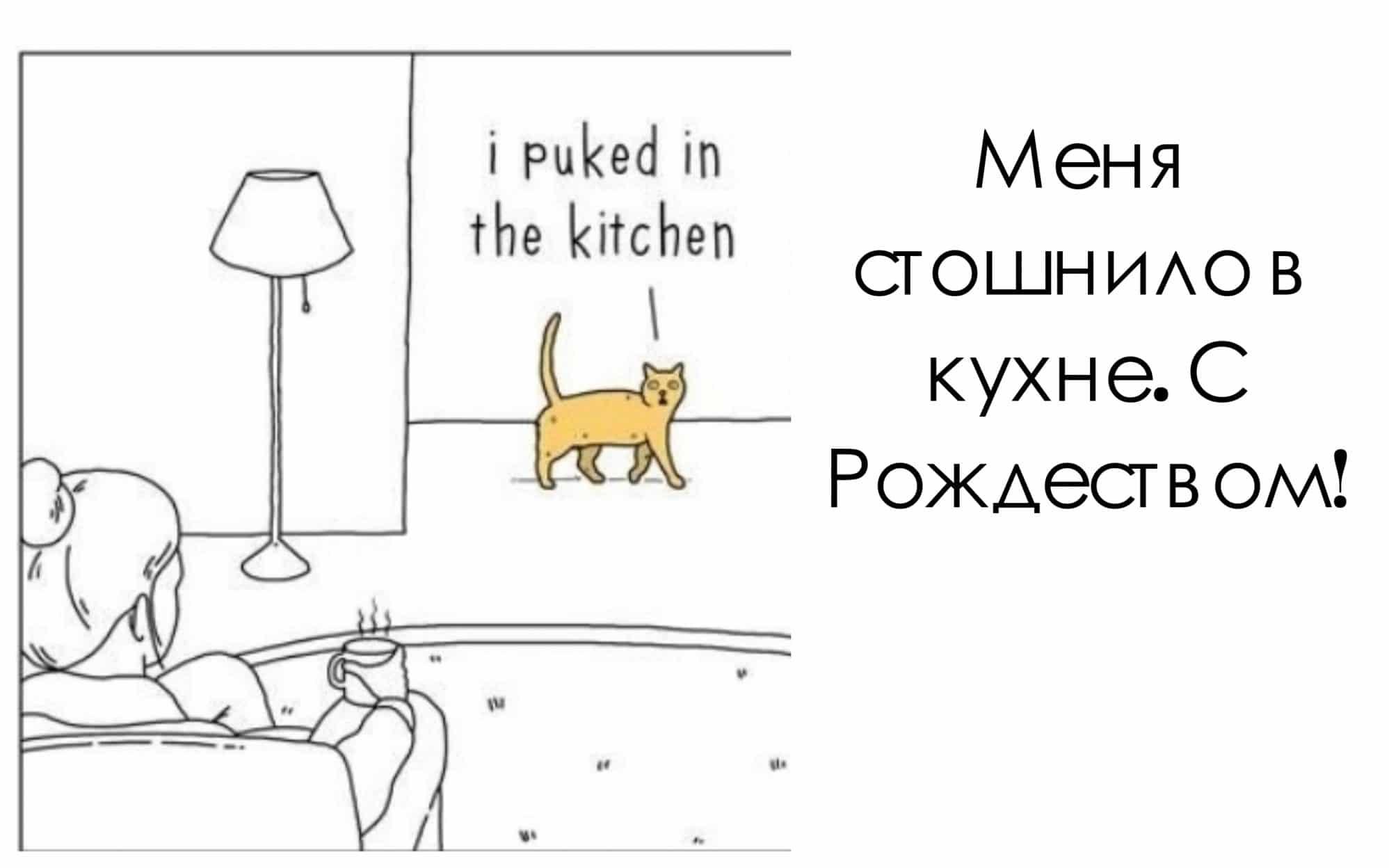 20 комиксов о том, что бы сказали животные, если бы они могли говорить!