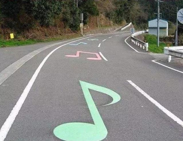 дорога с нотами