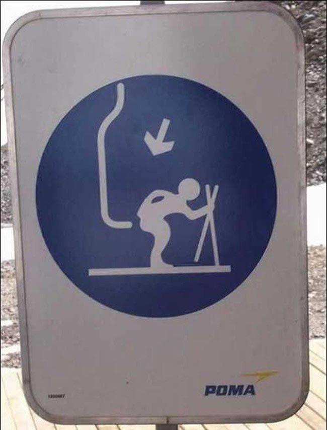 странный знак