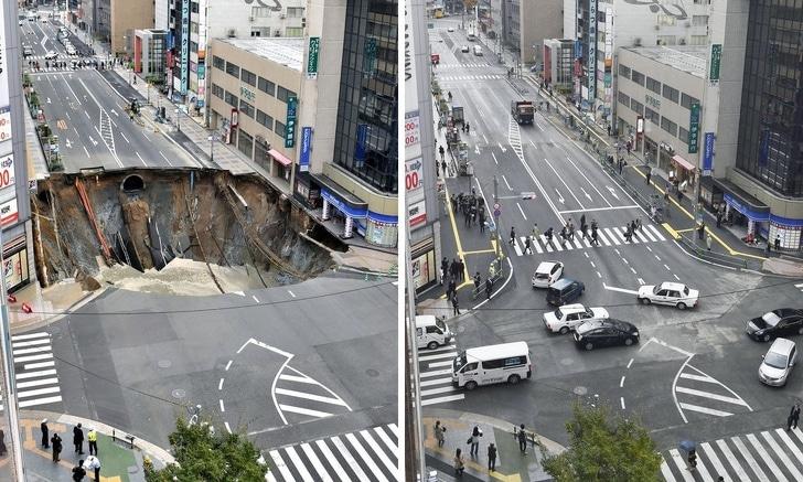 воронка в городе Фукуока