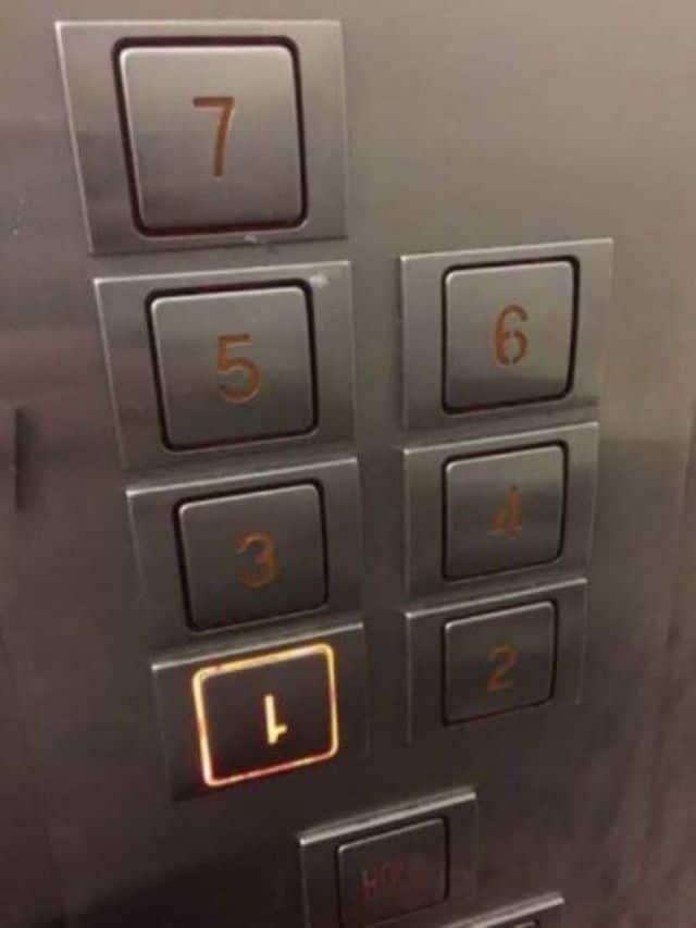 перевёрнутая цифра на кнопке лифта