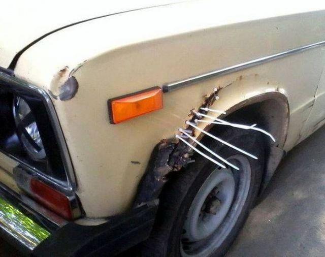 починили машину