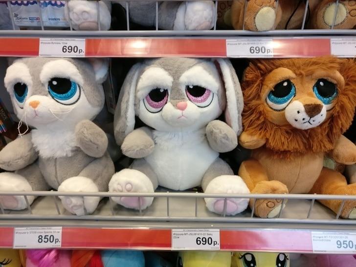 грустные игрушки