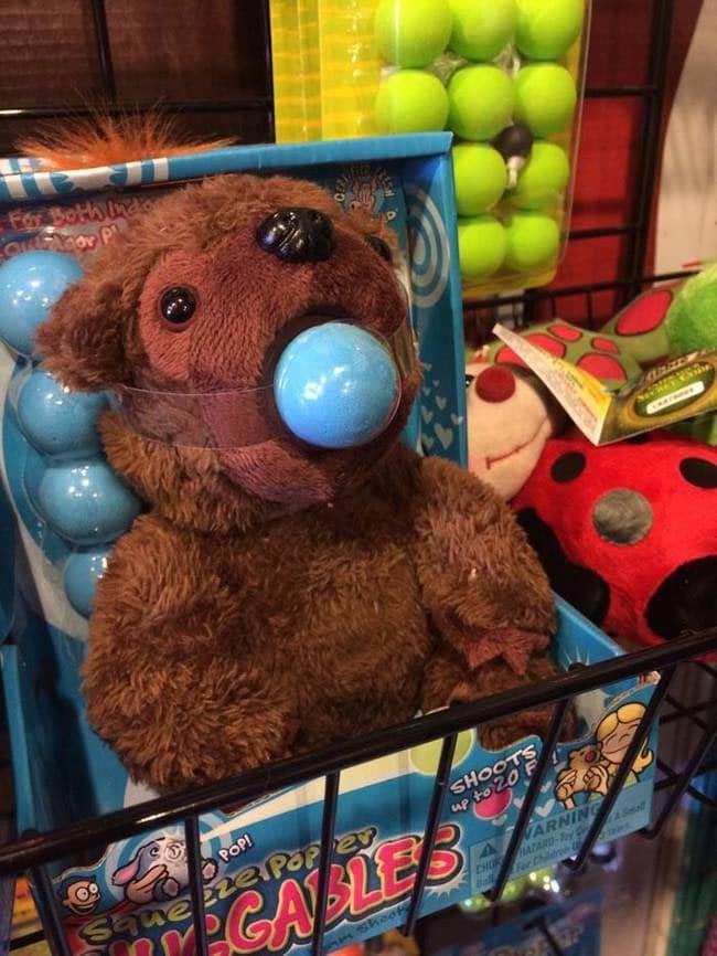 игрушка не для детей