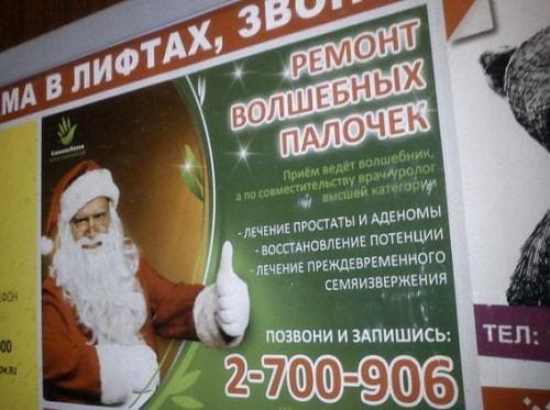 реклама услуг