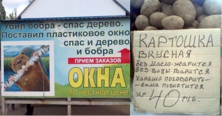 маркетинг 80 lvl