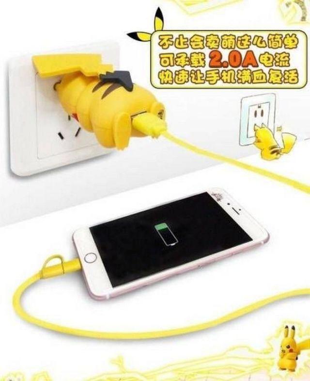 зарядное для телефона
