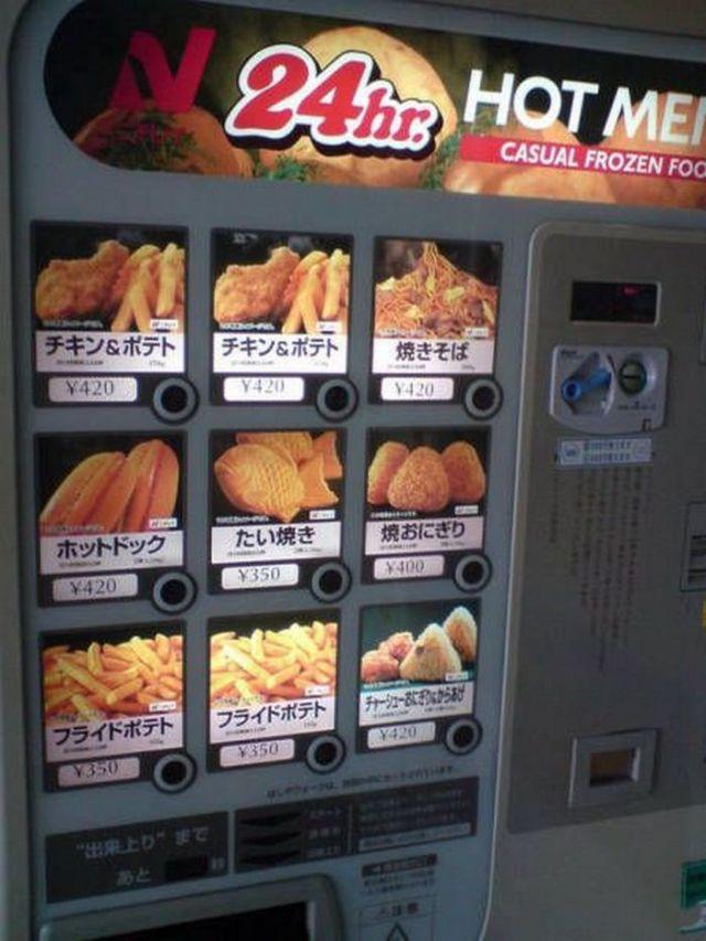 автомат с японской едой
