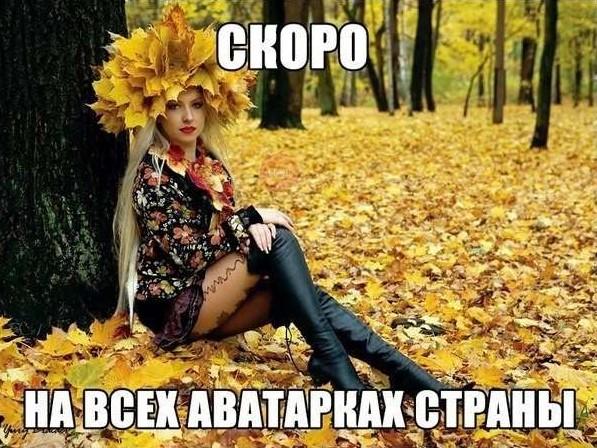 девушка в венке из желтых листьев
