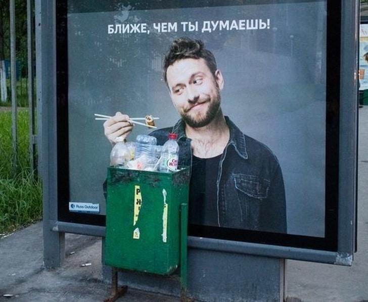 мусорка около рекламы