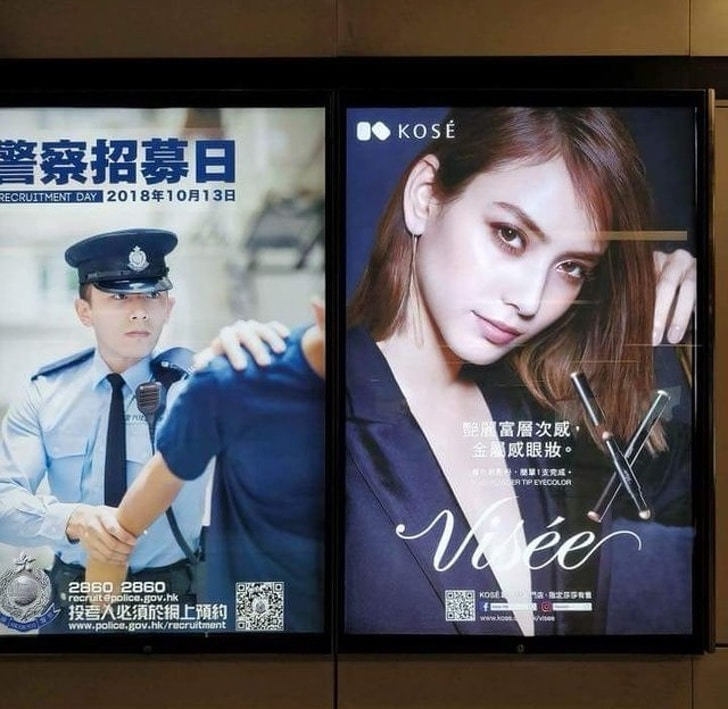 полицейский на плакате