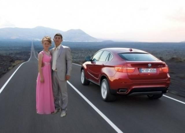 пара и автомобиль