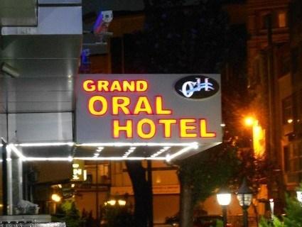 смешное название отеля