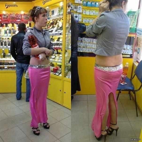 девушка в длинной розовой юбке