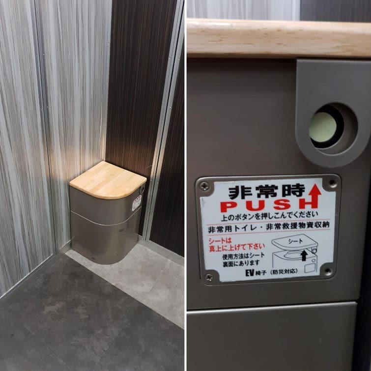 туалет в лифте