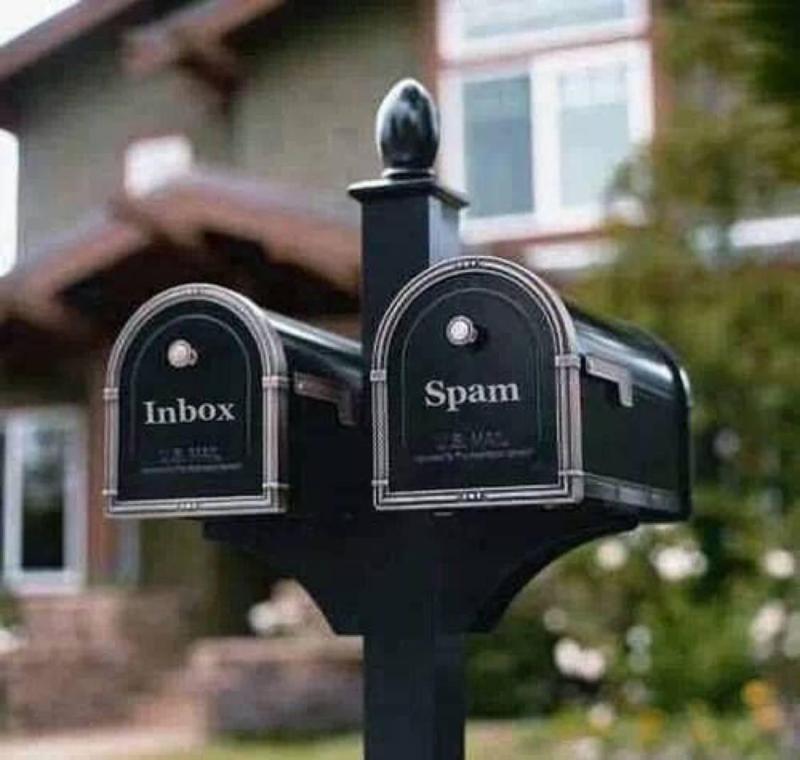 черный почтовый ящик