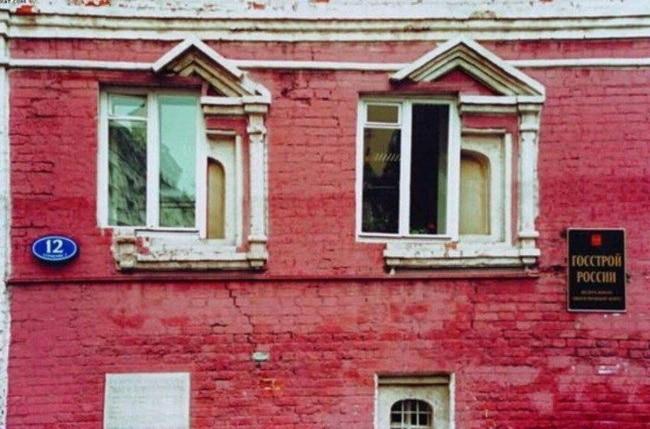 дом а россии