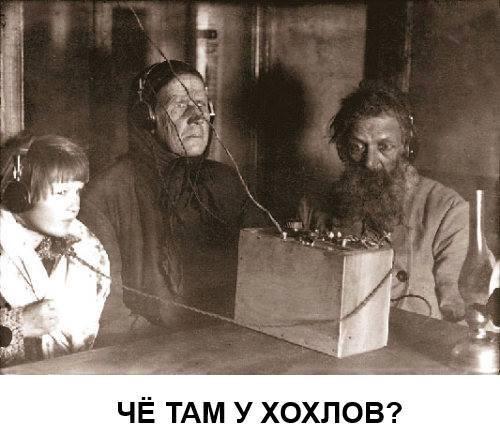 черно-белое фото людей в наушниках рядом с радио
