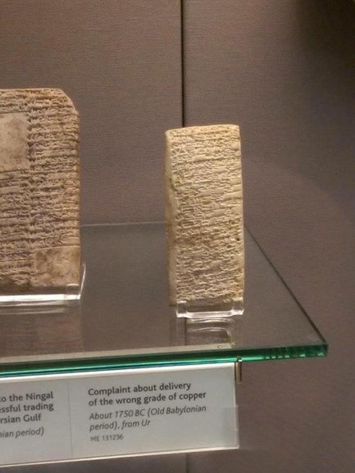 древнее письмо