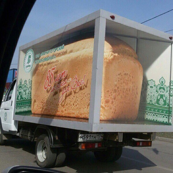 хлебная будка
