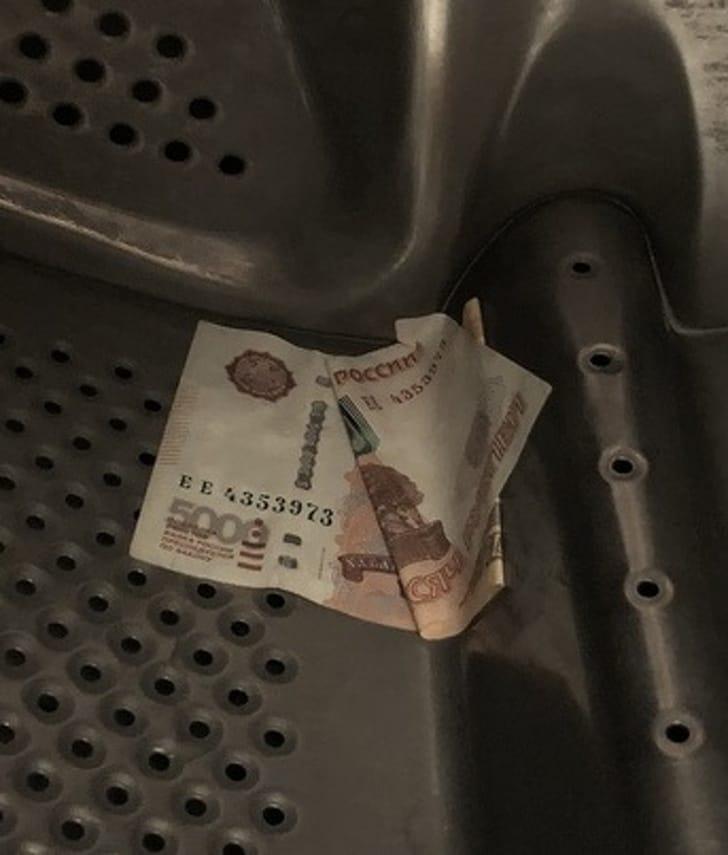 деньги находка