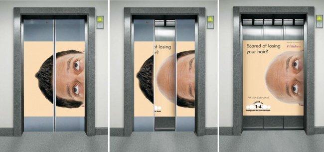 лифт с портретом мужчины