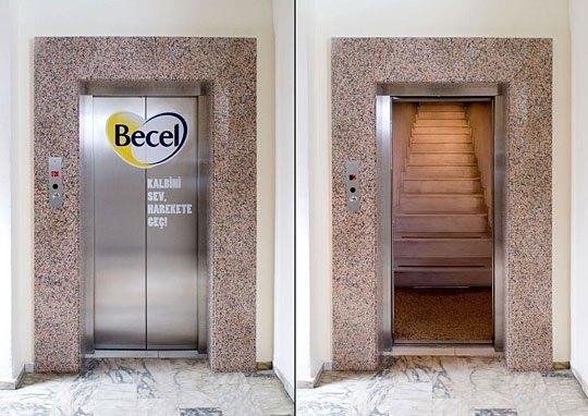 лифт с фотографией ступенек внутри