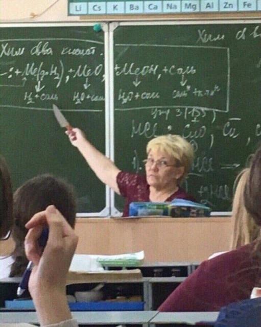 русский учитель